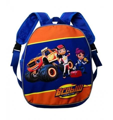 Рюкзаки школьные оптом г иваново носить туристический рюкзак