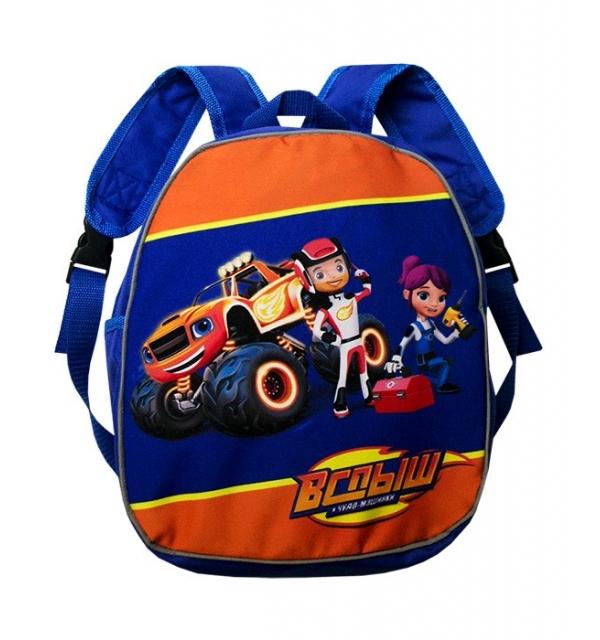 Рюкзак детский на мальчика
