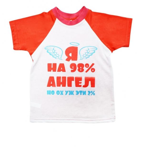 """Футболка """"Улыбнись"""" (Ангел)"""